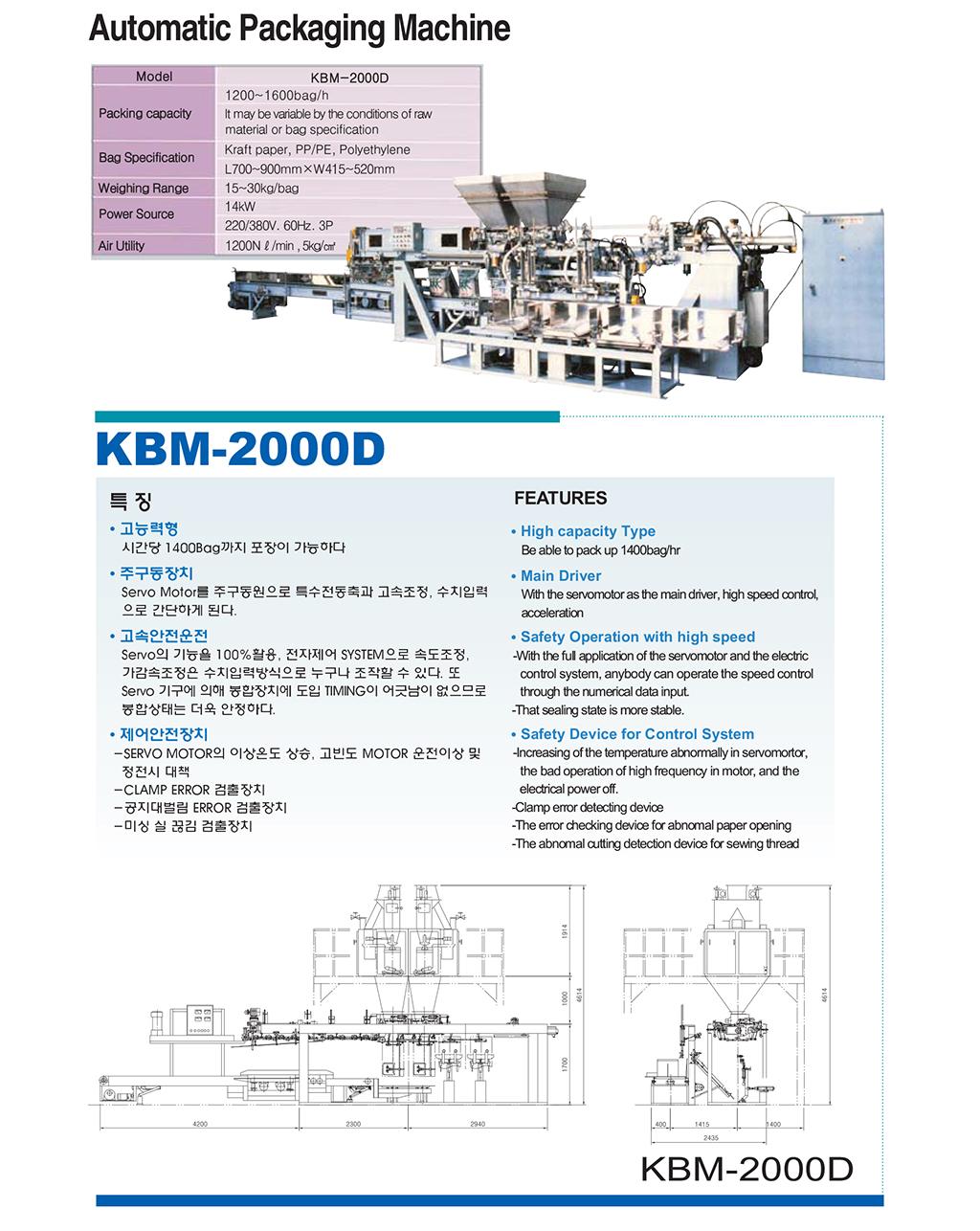 김포BNS3.jpg