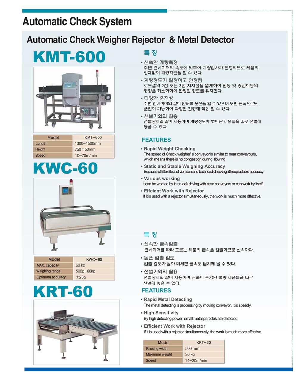김포BNS15.jpg